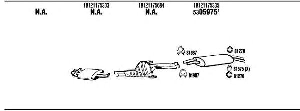 глушитель в сборе для bmw 7 (e23) 732 i
